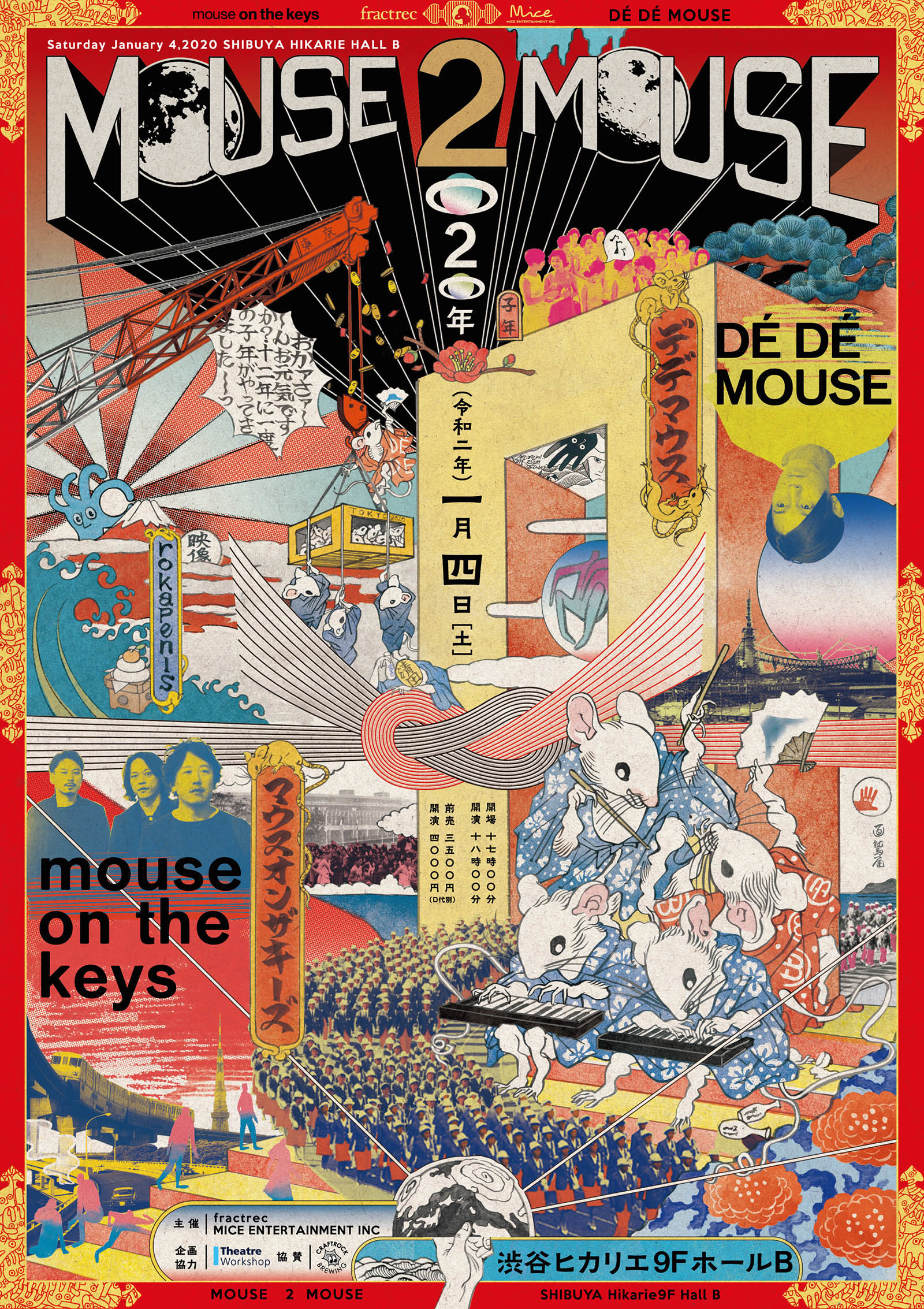 MOUSE 2 MOUSE