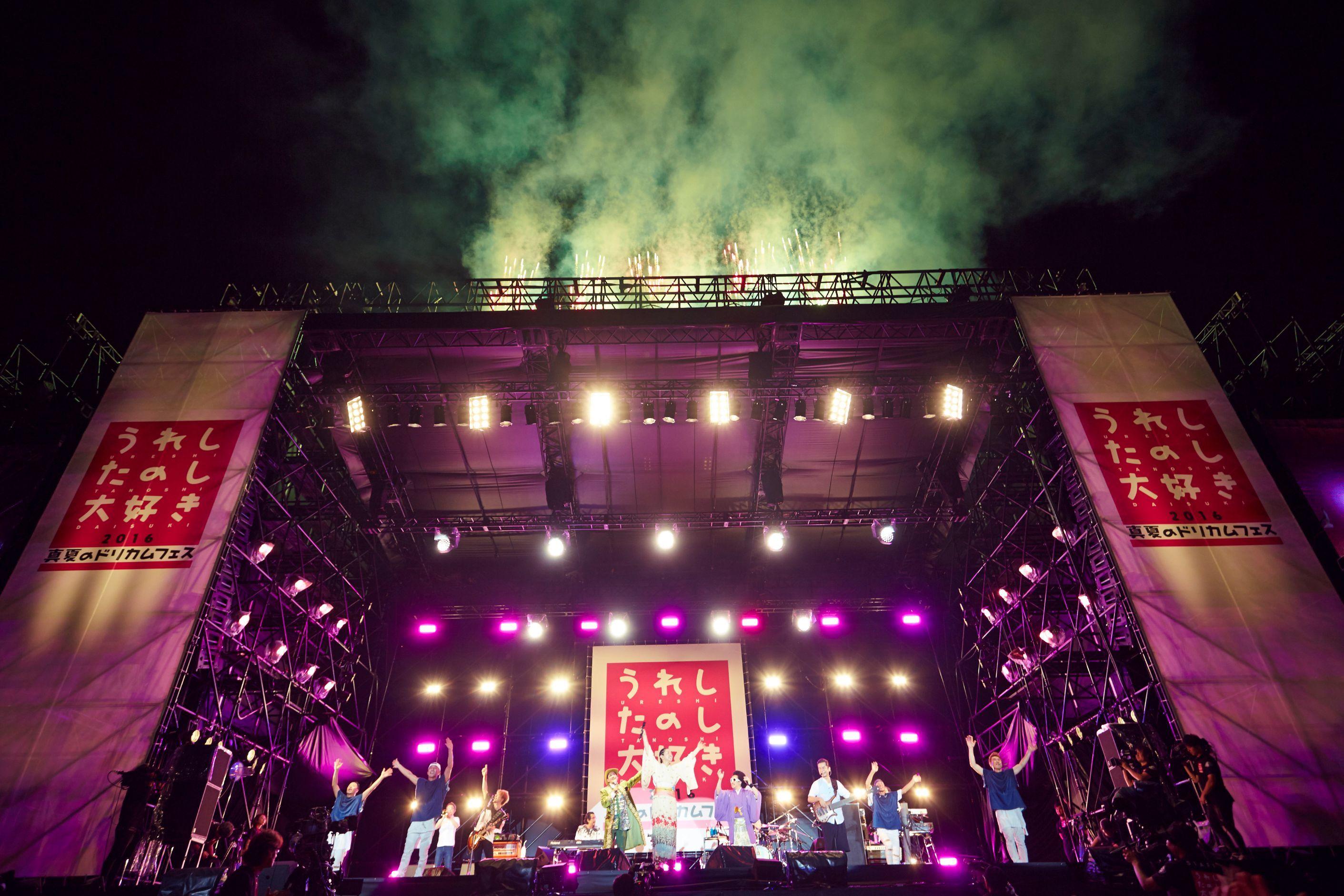 『うれしたのし大好き2016 〜真夏のドリカムフェス〜』 Photo:植松千波 / 橋本塁(SOUND SHOOTER)
