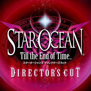 「スターオーシャン3 Till the End of Time ディレクターズカット」 (C)2004 tri-Ace Inc. / SQUARE ENIX CO., LTD. All Rights Reserved.
