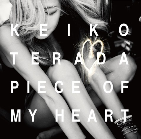 寺田恵子「PIECE OF MY HEART」ジャケット