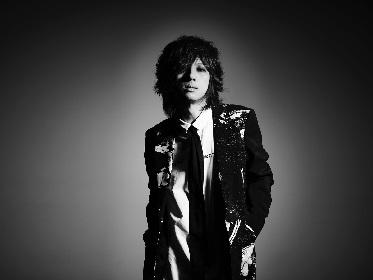 清春 初のカバーアルバム『Covers』からUAの大ヒット曲「悲しみジョニー」を先行配信&MVも公開