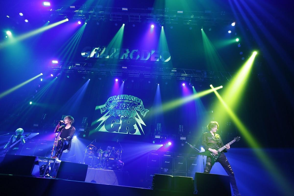 『GRANRODEO 15th ANNIVERSARY FES ROUND GR 2020』2021年2月27日(土)公演