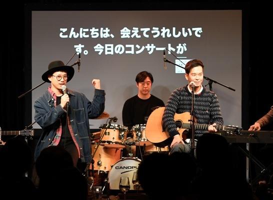 10CM 日本公演より