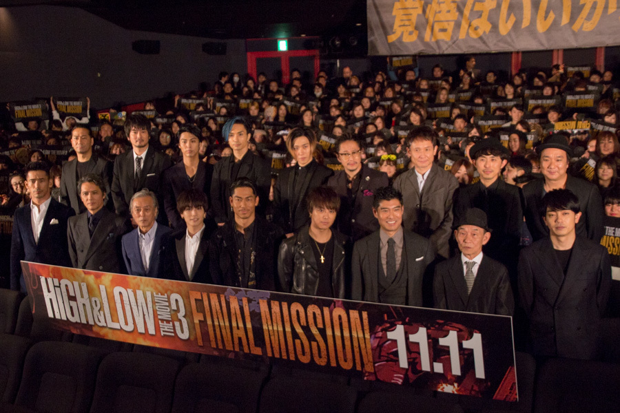 『HiGH&LOW THE MOVIE 3 / FINAL MISSION』完成披露イベント(10月31日)