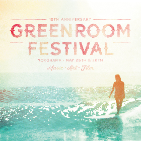 『GREENROOM FESTIVAL'19』リオン・ブリッジズ、KICK THE CAN CREWら 第2弾出演アーティストを発表