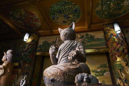 『猫都(ニャンと)の国宝展at百段階段』が開催中! 愛猫家の浮世絵師・歌川国芳から現代アート作品まで