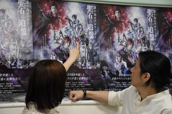 ポスター撮影時の思い出を語る末永(左)と中村(右)
