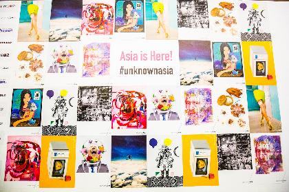 アジア10カ国から200組の次世代クリエイターが集結! 『UNKNOWN ASIA ART EXCHANGE OSAKA 2017』