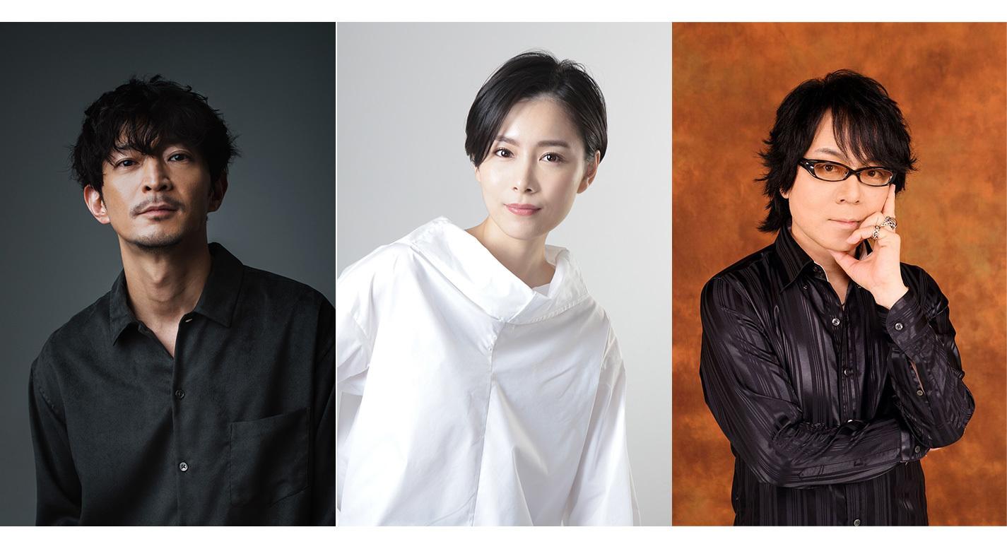 写真左から順に津田健次郎、森なな子、速水奨