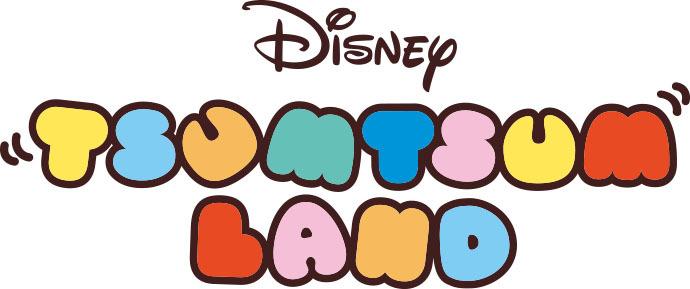 『ディズニー ツムツムランド』ロゴ