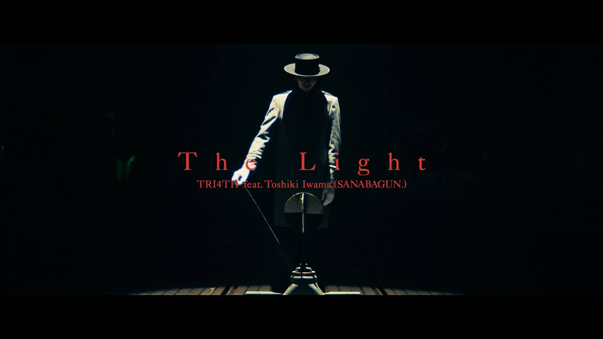 「The Light feat.岩間俊樹(SANABAGUN.)」MV