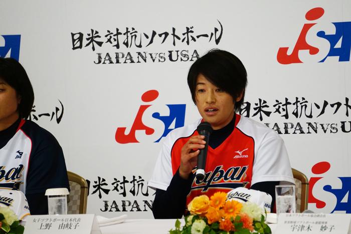 上野由岐子(女子ソフトボール日本代表)