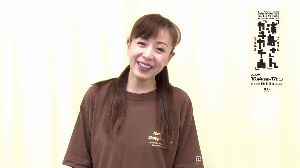羽野晶紀 (C)2020『浦島さん』『カチカチ山』