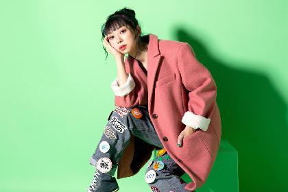 竹内アンナ、1stアルバムから崎山蒼志が参加した「I My Me Myself」を先行配信 アーティスト写真&アルバムアートワークも解禁