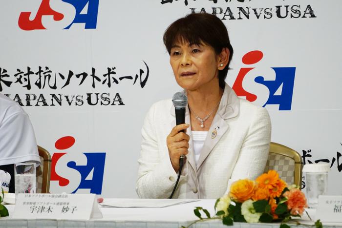 宇津木妙子(日本ソフトボール協会副会長)