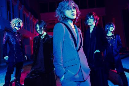 the GazettE、ニューアルバム『MASS』がBillboard Japan Top Download Albumsでも1位を獲得し3冠達成