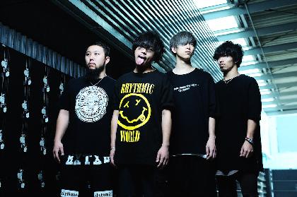 Rhythmic Toy Worldの東名阪2マンツアーゲストにKANA-BOON、ヒスパニ、Dizzy Sunfist