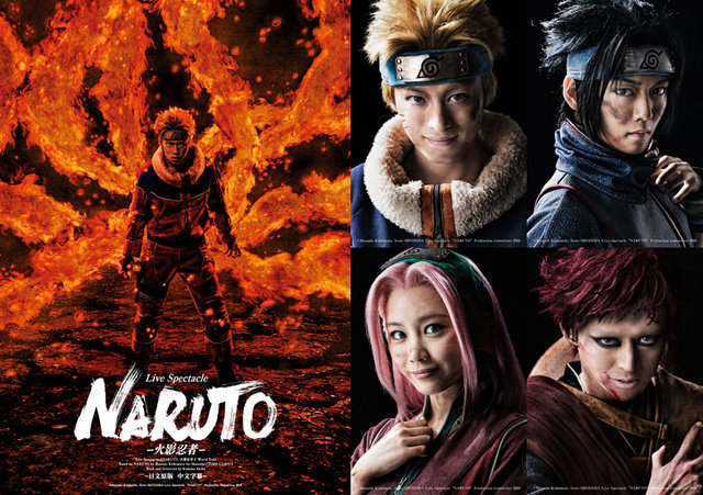 "(C)Masashi Kishimoto, Scott/SHUEISHA/Live Spectacle""NARUTO""Production Committee 2016"