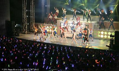 大阪公演の舞台写真が到着 『あんさんぶるスターズ!オン・ステージ』~To the shining future~