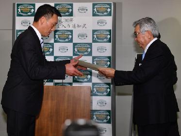 阪神タイガース・金本監督が野球殿堂入り! プレーヤー表彰部門で