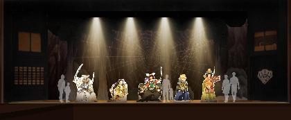 「鬼滅の刃」×「京都南座 歌舞伎ノ舘」展示イメージ&歌舞伎コラボグッズ全商品が公開