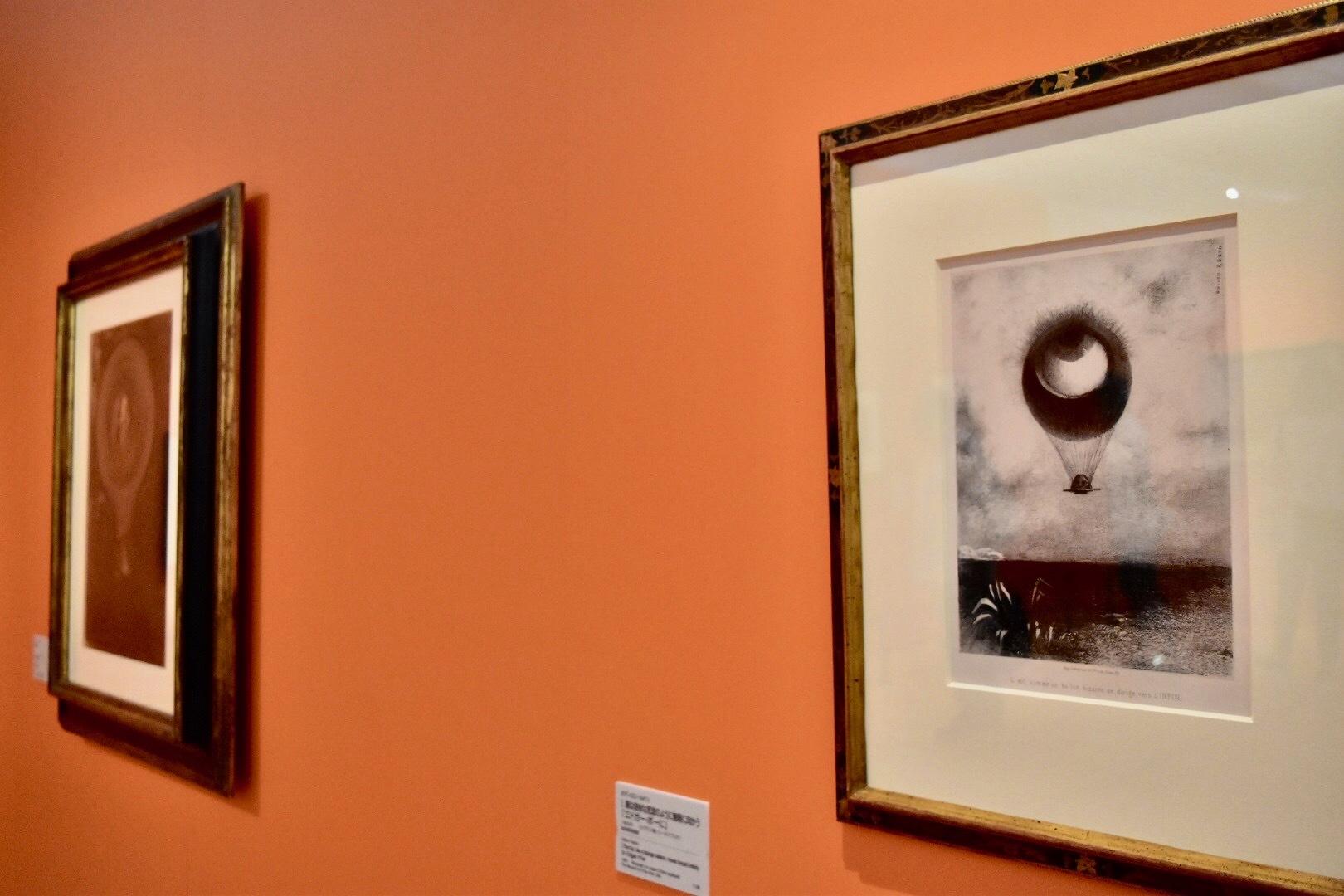 右:オディロン・ルドン 『エドガー・ポーに』より《Ⅰ.眼は奇妙な気球のように無限に向かう》1882年 岐阜県美術館
