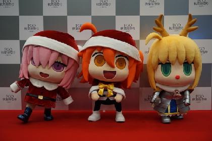 クリスマスver.の着ぐるみたちに会える!『FGO秋葉原祭り 2017』スタート