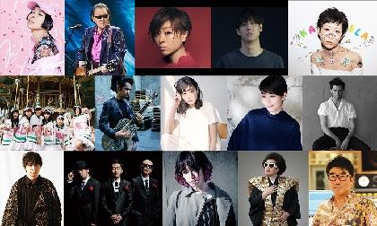 椎名林檎、トリビュート発売記念キャンペーンをタワーレコードで実施