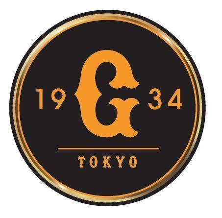東京ドームで「GENERATIONS from EXILE TRIBE」がパフォーマンスを実施