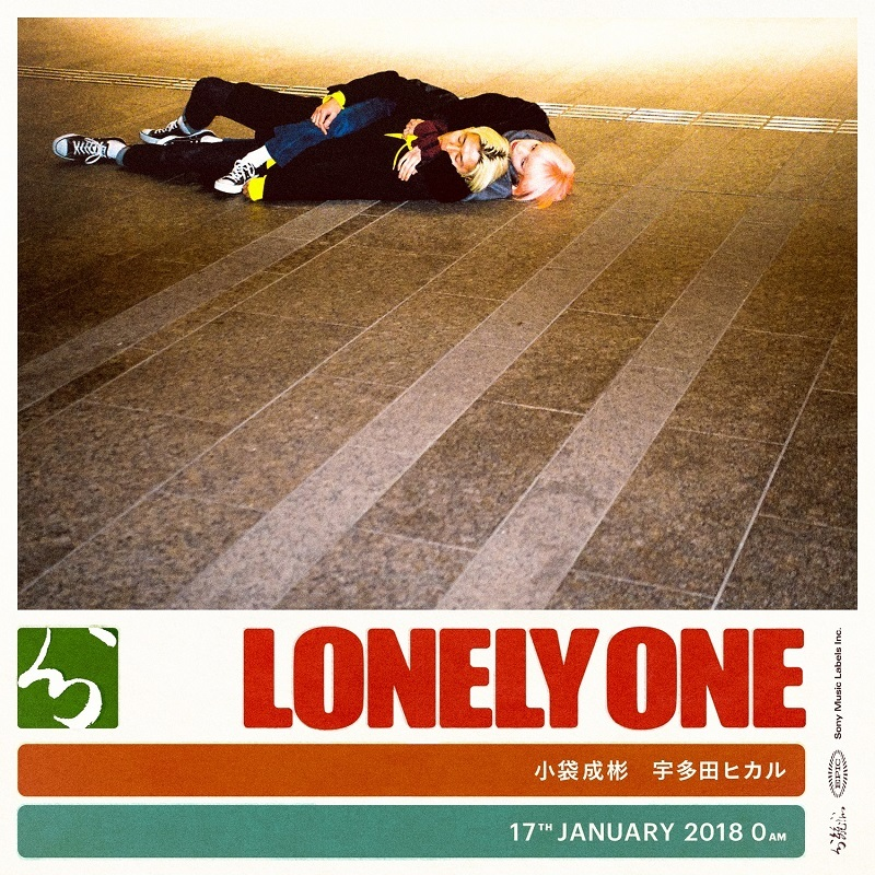 「Lonely One feat.宇多田ヒカル」