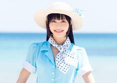寺嶋由芙と海辺の町へ旅行気分、「私を旅行につれてって」MV