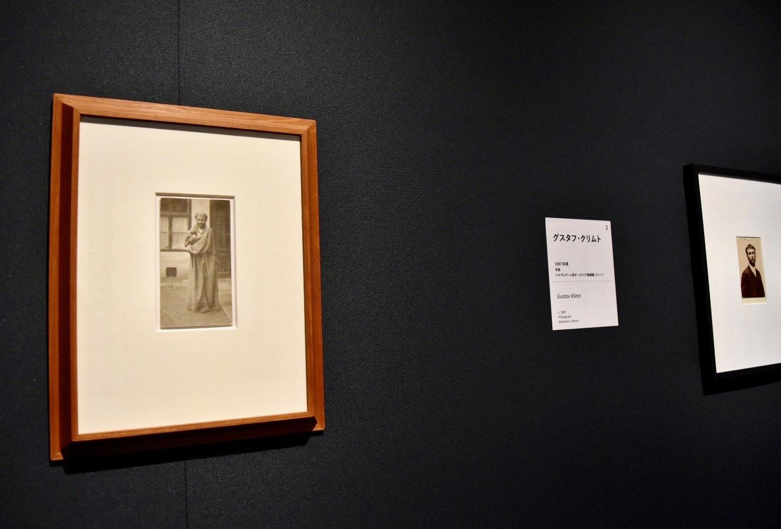 左:モーリッツ・ネーア 《猫を抱くグスタフ・クリムト、ヨーゼフシュテッター通り21番地のアトリエ前にて》 1911年 ベルヴェデーレ宮オーストリア絵画館蔵