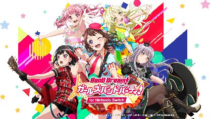 『バンドリ! ガールズバンドパーティ! for Nintendo Switch』体験版配信開始&販売ページ公開