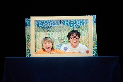 演劇団体・くちびるの会、児童向け演劇作品「紙おしばい『ことだまの森』」の映像を無料公開