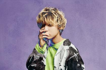 秋山黄色、2ndアルバムより「月と太陽だけ」の先行配信がスタート 『SCHOOL OF LOCK!』の初ゲスト出演も決定
