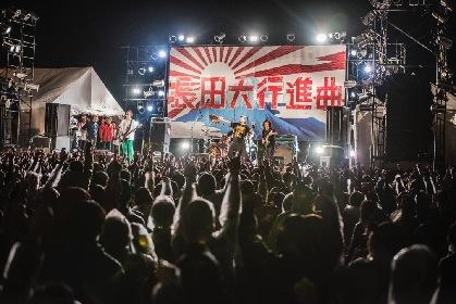 ガガガSP主催フェス「長田大行進曲2018」大盛況で閉幕