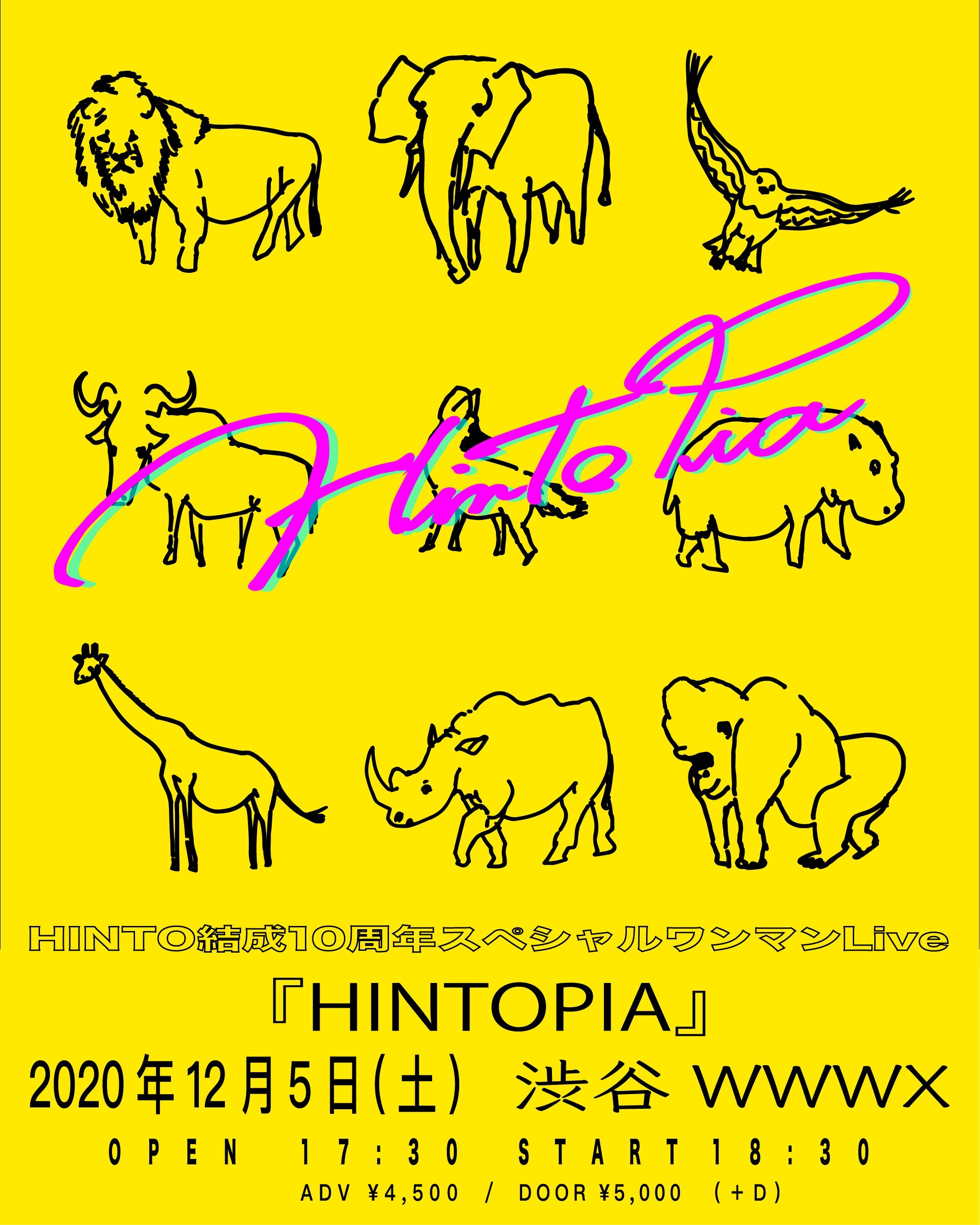 『HINTOPIA』告知フライヤー