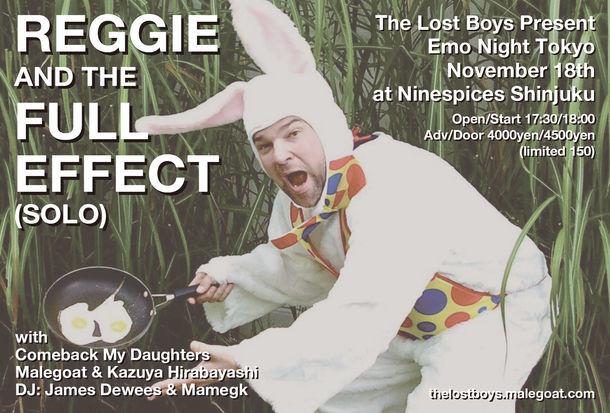 "「The Lost Boys Present ""Emo Night Tokyo""」ビジュアル"