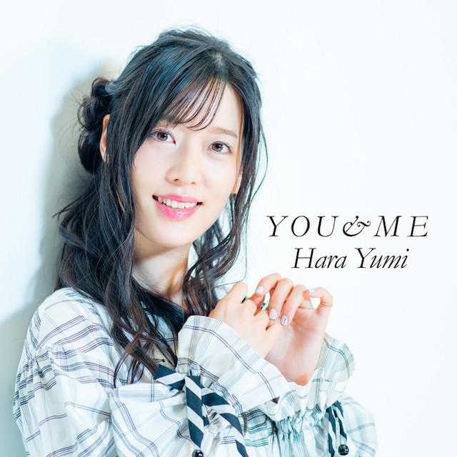 原由実「YOU&ME」Blu-ray付き仕様ジャケット