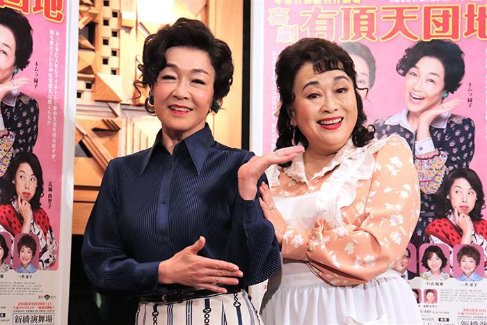 (左から)キムラ緑子、渡辺えり