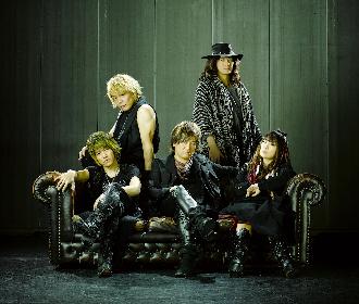 JAM Project、来年2月の日本武道館公演を発表 ライブ音源のハイレゾ配信もスタート