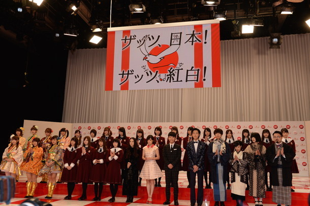 「第66回NHK紅白歌合戦」司会者および出場歌手発表会見の様子。