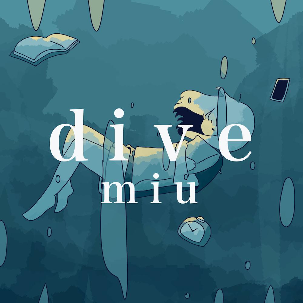 「dive」