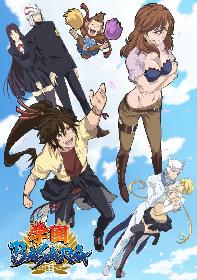 TVアニメ『学園BASARA』第2弾キービジュアル&OPテーマ情報解禁