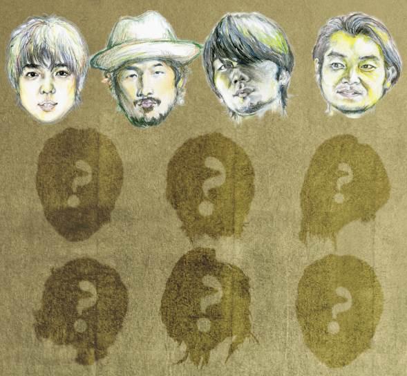 安藤裕子『頂き物』イメージ