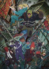 TVアニメ『ドロヘドロ』野球会の予告編公開!!さらに渋谷を『ドロヘドロ』一色にする「ブルーナイト・シブヤ」追加情報も到着