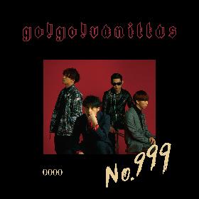 go!go!vanillas TVアニメ『ゲゲゲの鬼太郎』エンディング主題歌に決定 新シングルの詳細も公開に