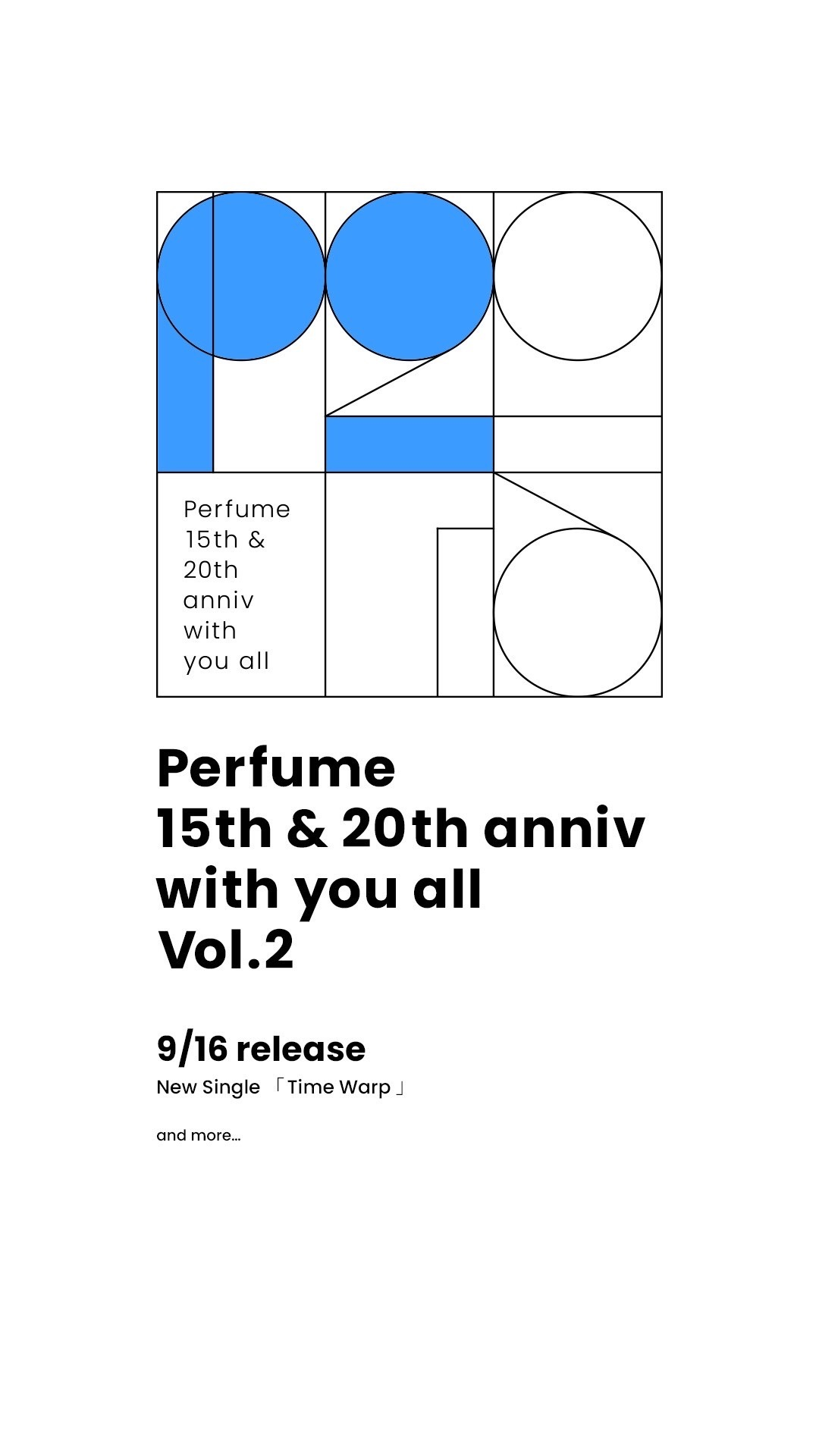 『Perfume 15th&20th anniv with you all』Vol.2