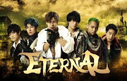 THE RAMPAGEから選ばれし6名が出演 一か月で累計DL数50万を突破した、国産MMORPG「ETERNAL」が舞台化