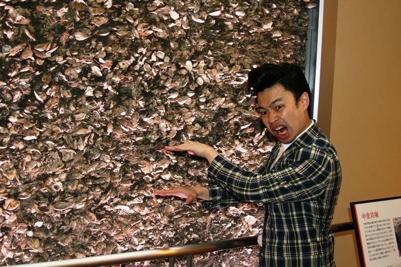 日本最大級の縄文時代の貝塚「中里貝塚」とハマケン
